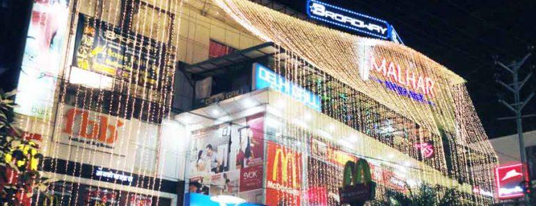 Malhar Mega Mall Indore