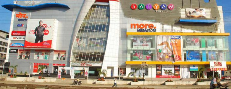 c21-mall-in-indore