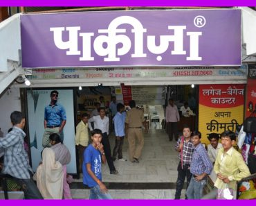 Pakiza Shopping Mall Indore