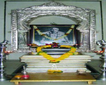 Gondawale Dham Prajapati Nagar
