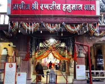 ranjeet-hanuman-temple-indore